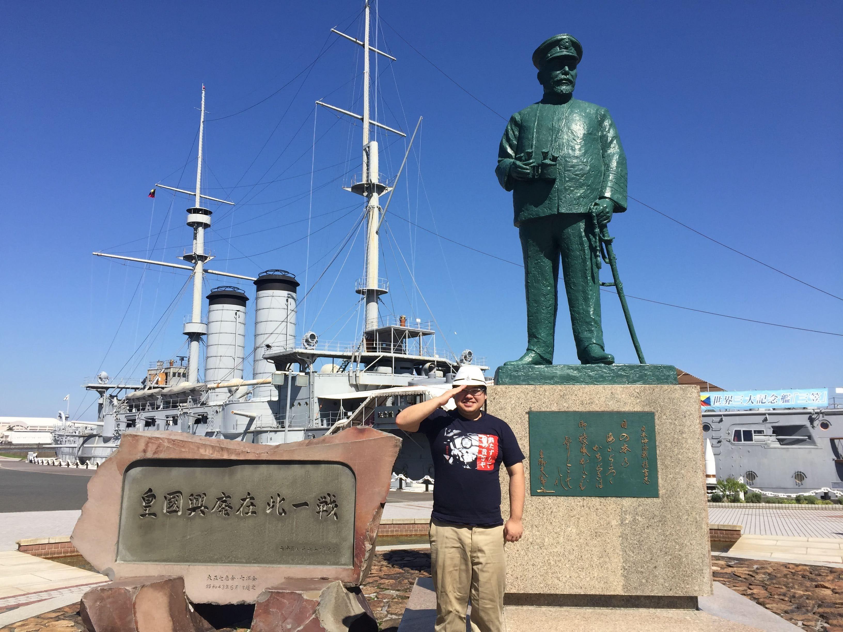 ギチギチ横須賀ストーリー