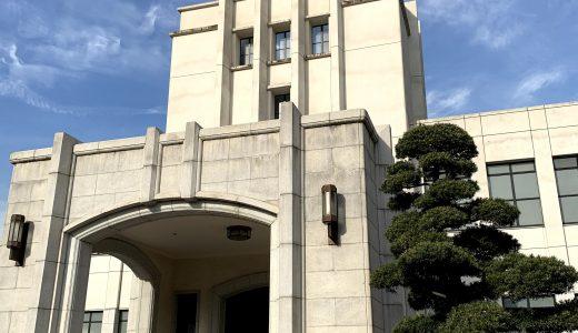防衛省見学ツアーと三島由紀夫と山の上ホテル